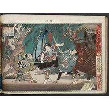 歌川国輝: Act VII of the Play A Board Game of the Road to Iga Pass (Igagoe dôchû sugoroku shichi) - ボストン美術館