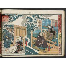 歌川国輝: Act IX of the Play A Board Game of the Road to Iga Pass (Igagoe dôchû sugoroku kyû) - ボストン美術館