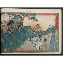 Utagawa Kuniteru: Act XII of the Play A Board Game of the Road to Iga Pass (Igagoe dôchû sugoroku jûni) - Museum of Fine Arts