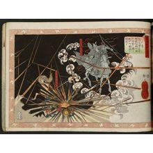 Utagawa Yoshitora: Kawasaki, Tokaido - Museum of Fine Arts