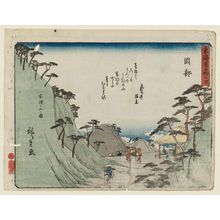 Utagawa Hiroshige: Okabe: View of Mount Utsu (Okabe, Utsu no yama no zu, from the series Fifty-three Stations of the Tôkaidô Road (Tôkaidô gojûsan tsugi), also known as the Kyôka Tôkaidô - Museum of Fine Arts