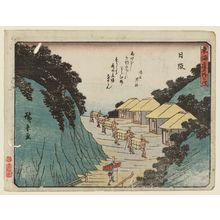 Utagawa Hiroshige: Nissaka, from the series Fifty-three Stations of the Tôkaidô Road (Tôkaidô gojûsan tsugi), also known as the Kyôka Tôkaidô - Museum of Fine Arts