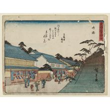 歌川広重: Narumi, from the series Fifty-three Stations of the Tôkaidô Road (Tôkaidô gojûsan tsugi), also known as the Kyôka Tôkaidô - ボストン美術館