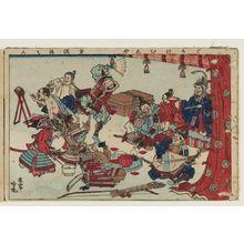 安達吟光: Comical Warriors (Dôke musha), from the album Tawamure-e (Playful Pictures) - ボストン美術館