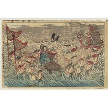 安達吟光: The Dragon Palace (Ryûgû), from the album Tawamure-e (Playful Pictures) - ボストン美術館