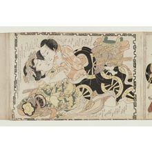 菊川英山: Erotic scene - ボストン美術館