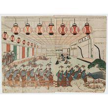 Ryuryukyo Shinsai: The Ise-ondo Dance - Museum of Fine Arts