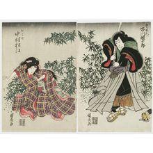 Ganjôsai Kunihiro: Actors Ichikawa Ebijûrô as ...maru (R) and Nakamura Matsue as Ohaya (L) - Museum of Fine Arts