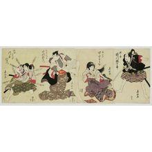 春好斎北洲: Actors Ichikawa Ebijûrô I as Tetsunosuke (R), Nakayama Yoshino I as Asaka (CR), Nakamura Utaemon III as Saibara Kageyu (CL), and Kataoka Nizaemon VII as Akizuka Tatewaki (L) - ボストン美術館