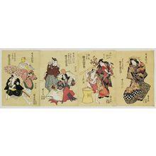 Ganjôsai Kunihiro: Actor Bandô Mitsugorô III as Sakuragidayû, from Dance of Seven Changes, a Tetraptych (Shichi henge no uchi, yomai tsuzuki) - Museum of Fine Arts