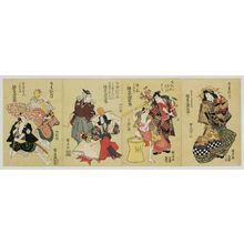 Ganjôsai Kunihiro: Actor Bandô Mitsugorô in Dance of Seven Changes, a Tetraptych (Shichi henge no uchi, yomai tsuzuki) - Museum of Fine Arts