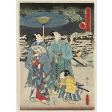Fujiokaya Keijirô: The Sixth Month (Minazuki), from the series Genji in the Twelve Months (Genji jûnikagetsu no uchi) - ボストン美術館