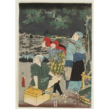 Fujiokaya Keijirô: The Sixth Month (Minazuki), from the series Genji in the Twelve Months (Genji jûnikagetsu no uchi) - Museum of Fine Arts