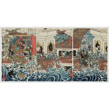 Utagawa Yoshitsuya: Naniwa Rokurô Visits the Dragon Palace - Museum of Fine Arts