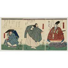 Utagawa Kuniyoshi: Actors in The Subscription List (Kanjinchô) - Museum of Fine Arts