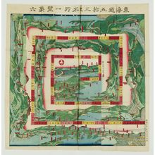 Utagawa Sadahide: Board game - Museum of Fine Arts
