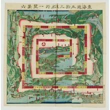 Utagawa Sadahide: Board game - Museum of Fine Arts