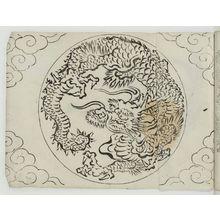 Unknown: Dragon in Circle - Museum of Fine Arts