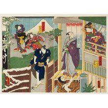 Utagawa Kunisada: Act VIII, Twelve Continuous Acts of The Storehouse of Loyal Retainers, a Primer (Kanadehon Chûshingura jûnidan tsuzuki) - Museum of Fine Arts