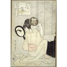 Kitagawa Utamaro: Takashima Ohisa, from an untitled series of rebus prints - Museum of Fine Arts