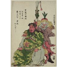 Isoda Koryusai: Guan Yu, the Lord of the Beautiful Beard - Museum of Fine Arts