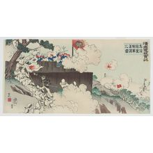 Adachi Ginko: The Allied Army Occupying a Fort at Taku - Museum of Fine Arts