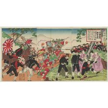 Watanabe Nobukazu: Picture of Occupying Pescadores: Nurses Treating Wounded Soldiers - Museum of Fine Arts