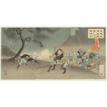 Fujiwara Shin'ichi: Fierce Fighting at Pyongyang Displays the Japanese Spirit to the World (Heijô daigekisen wakon o kaigai ni kagayakasu) - Museum of Fine Arts