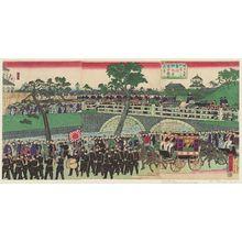 Utagawa Hiroshige III: The Imperial Tour to the Northeast Setting Out from Manseibashi on June 6, 1876 (Meiji kunen rokugatsu muika Ôshû miyuki Manseibashi no zu) - Museum of Fine Arts
