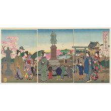 Watanabe Nobukazu: Yasukuni Shrine: Statue of Ômura Daisuke (Yasukuni jinja, Ômura Daisuke no shôzô) - Museum of Fine Arts