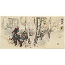 尾形月耕: Fierce Street Battle at Niuzhuang (Gyûsô shigai gekisen) - ボストン美術館