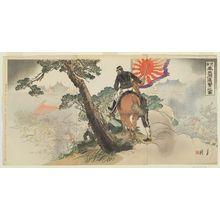 Ogata Gekko: The First Army Advancing on Fengtienfu (Daiichigun Hôtenfu shingeki no zu) - Museum of Fine Arts