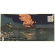 小林清親: Picture of the Naval Battle near Phung-to in Korea (Chôsen Hôtô kaisen no zu) - ボストン美術館