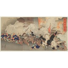 Migita Toshihide: Advancing toward Port Arthur (Ryojunkô shingeki) - Museum of Fine Arts