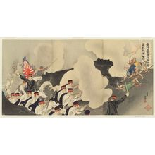Migita Toshihide: The Imperial Guard Defeats the Enemy in Hard Fighting at Jilong on the Island of Taiwan (Taiwantô Kirun Konoe shidan funsen tekigun o gekihasu) - Museum of Fine Arts