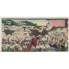 安達吟光: Kagoshima Newspaper: The Battle for Kumamoto Castle (Kagoshima Shinbun: Kumamoto-jô sensô zu) - ボストン美術館