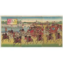 Kobayashi Ikuhide: Departure from the New Imperial Palace (Shin kôkyo goshutsumon no zu) - Museum of Fine Arts