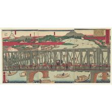 歌川国貞三代: True View of the Newly Built Azuma Bridge (Shinchiku Azuma-bashi shinzu) - ボストン美術館