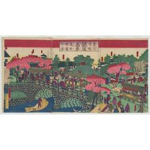 Utagawa Kunitoshi: Tokyo City Streets: Horse-Drawn Trolleys on Yorozuyo (Mansei) Bridge (Tôkyô shigai tetsudô basha Yorozuyobashi tsûkô no kei) - Museum of Fine Arts