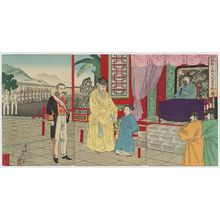 渡辺延一: Illustration of the Meeting with Taewongun at the Korean Royal Palace (Chôsen ôjô Tai-in-kun sanden no zu) - ボストン美術館