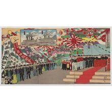 Watanabe Nobukazu: Illustration of the Welcoming Ceremony for the Crew Members of the Battleships Nisshin and Kasuga at Hibiya Park (Hibiya kôen Nisshin Kasuga ryôkan kaikôin kangeishiki no zu) - Museum of Fine Arts