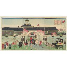 Utagawa Yoshitora: The Front Entrance of the Tsukiji Hotel in Tokyo (Tôkyô Tsukiji Hoterukan omotegake no zu) - Museum of Fine Arts