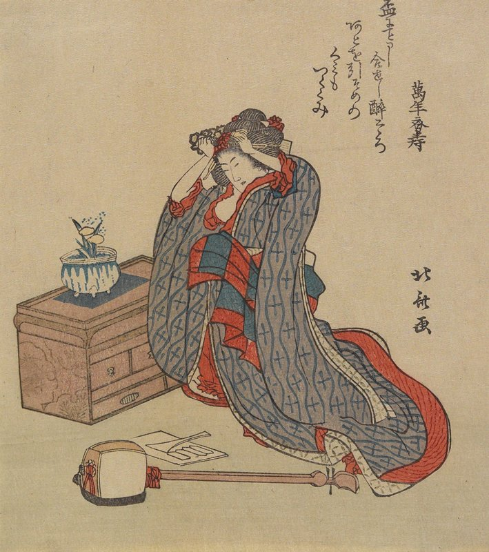 Katsushika Hokusai: Woman Fixing Her Hair - Minneapolis ... Hokusai Woman