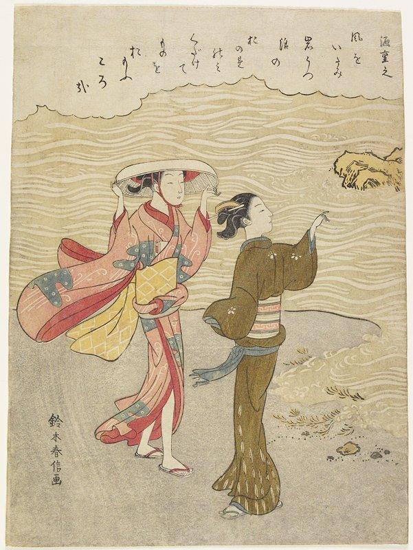 鈴木春信の画像 p1_15