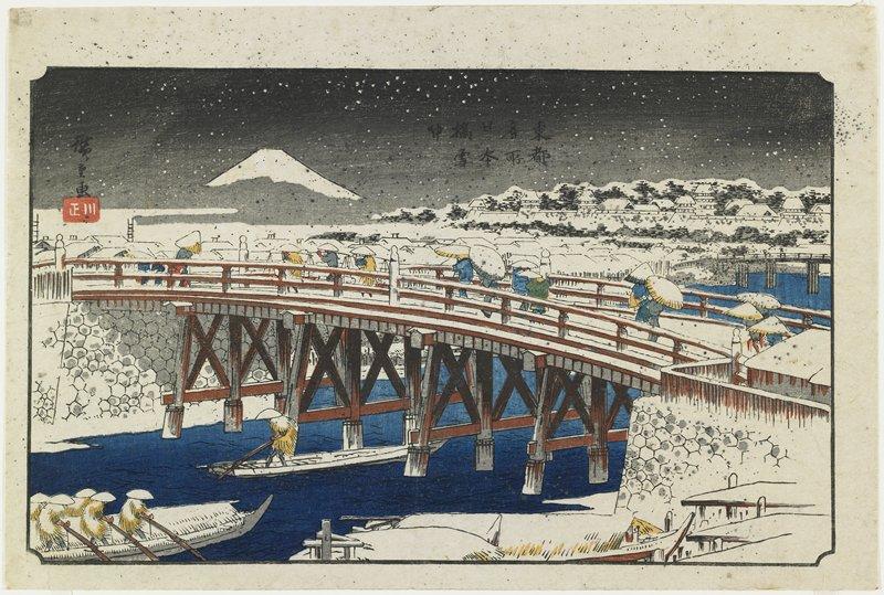 歌川広重の画像 p1_15