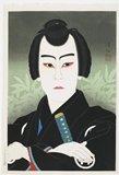名取春仙: The Actor Ichikawa Sumizo as Gonpachi - ミネアポリス美術館