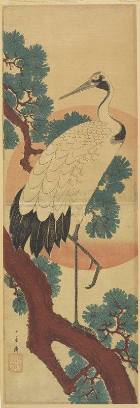 歌川広重: (Crane on Pine Branch) - ミネアポリス美術館