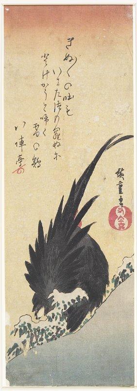 歌川広重: (Rooster) - ミネアポリス美術館