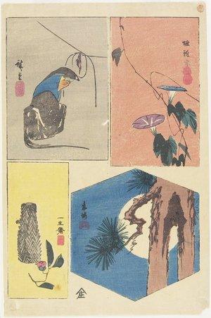 Utagawa Hiroshige: Mixed Print of the Famous Views of Edo - Minneapolis Institute of Arts
