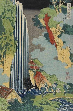Katsushika Hokusai: Ono Falls on the Kiso Road - Minneapolis Institute of Arts